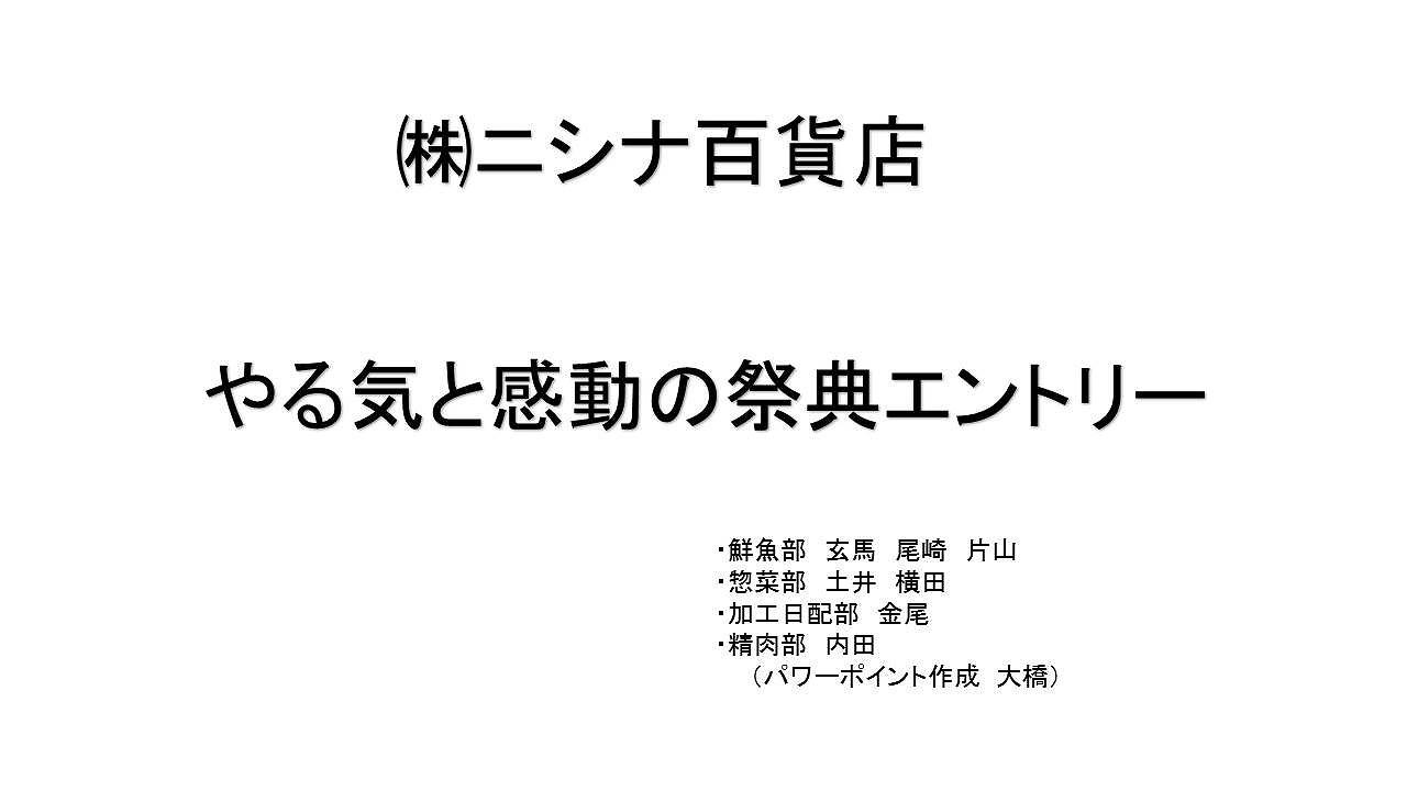 f0070004_15144984.jpg