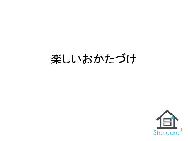 b0184205_9521117.jpg