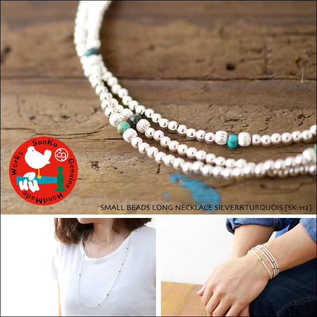 Sunku 39 [サンク] SMALL BEADS LONG NECKLACE & BRACELET SILVER&TURQUOISE [SK-112]_f0051306_18161335.jpg