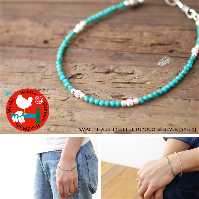 Sunku 39 [サンク] SMALL BEADS BRECELET TURQUOISE & SILVER[SK-117] _f0051306_18431967.jpg