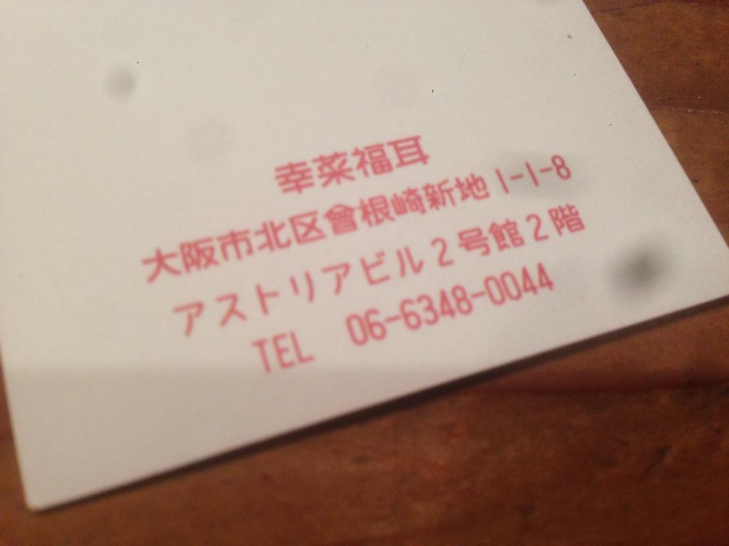 c0198107_18285042.jpg