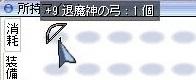 e0115011_22475325.jpg