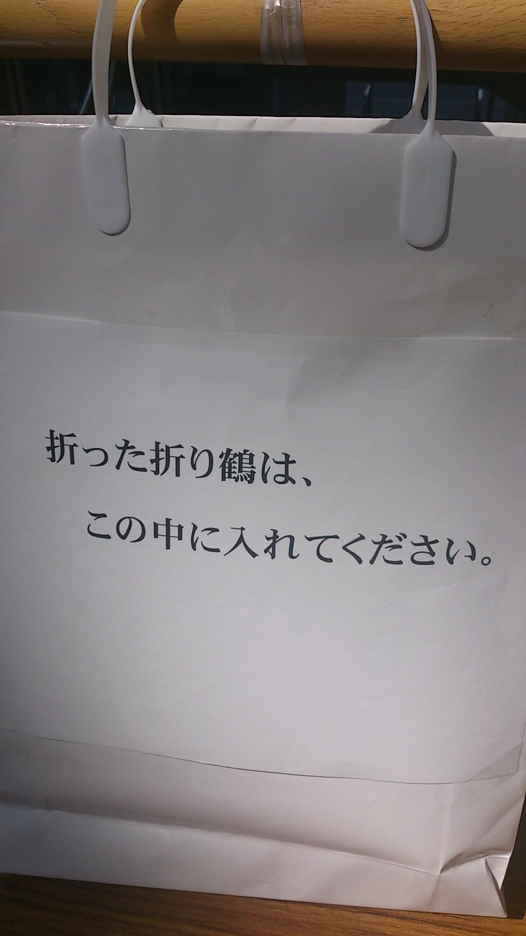 a0326912_10071736.jpg