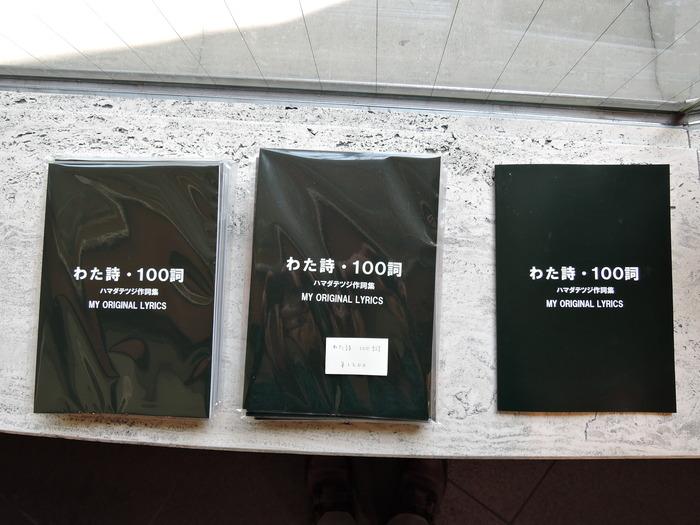「ことばとART」With展2015_a0089420_11591310.jpg