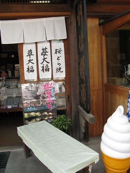 おかげ横丁 おはらい町 桜情報_f0129726_22235161.jpg