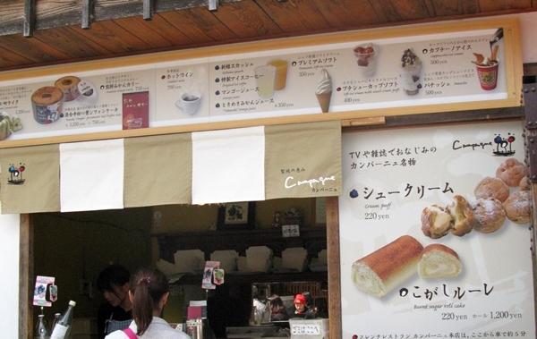 おかげ横丁 おはらい町 桜情報_f0129726_22242526.jpg
