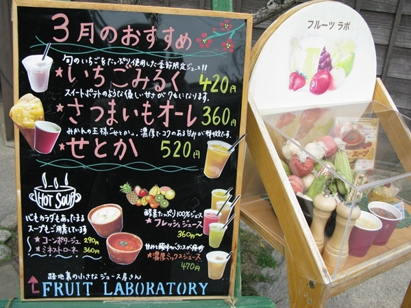おかげ横丁 おはらい町 桜情報_f0129726_22291188.jpg