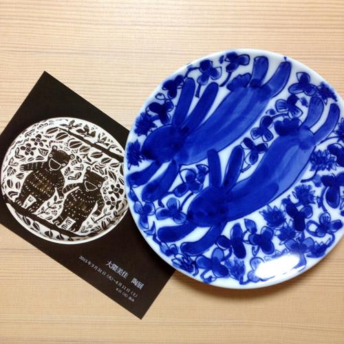 大隈美佳さんの個展へ。_a0026127_2118494.jpg