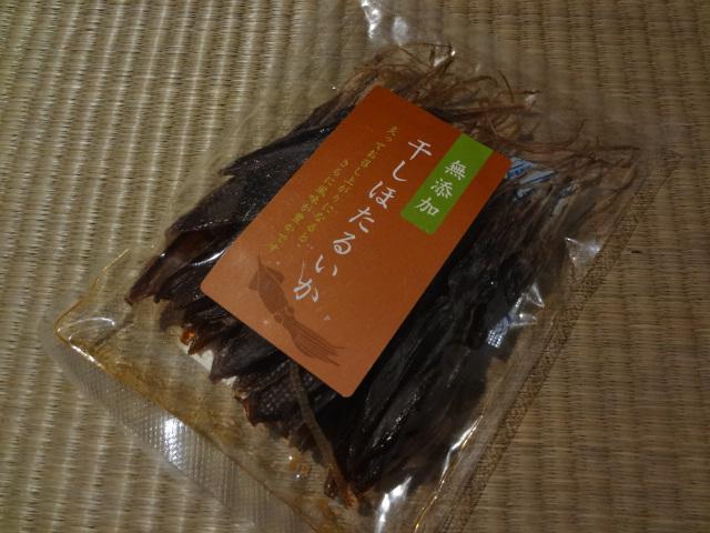 鎌倉(T-SITE)_f0148927_1945527.jpg