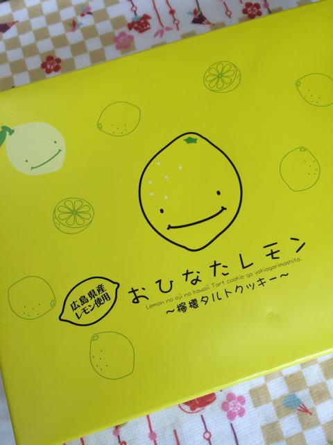 広島土産♪_f0348831_20152542.jpg