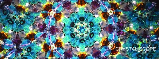 Facebookページ【宇宙の豊かさと輝きを受け取る】天然石・定石の万華鏡 クリスタルスコープ_b0129832_23312665.jpg