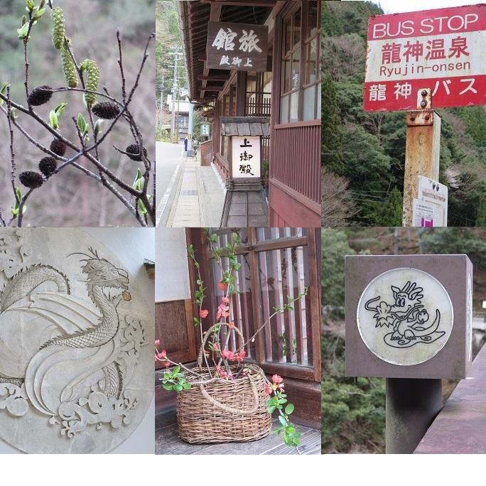 龍神温泉_e0211636_13524230.jpg