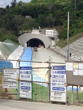 中山トンネルの全貌が見えてきました_d0100638_21283359.jpg