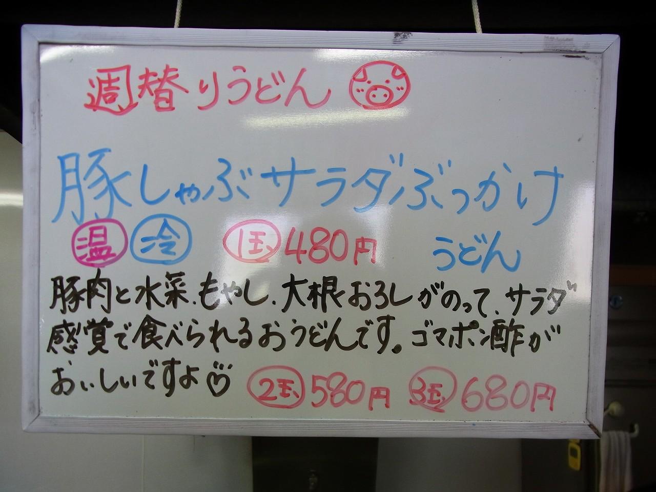 d0021356_17311525.jpg