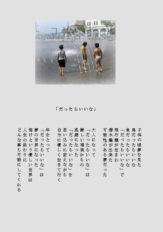 b0181457_23235431.jpg