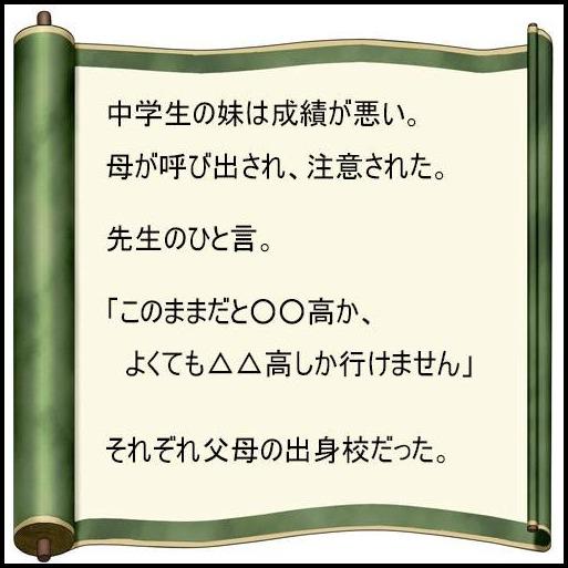 c0084268_7372950.jpg