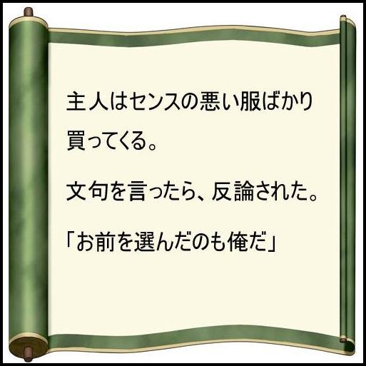 c0084268_7382424.jpg