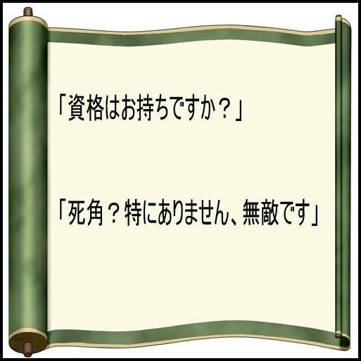 c0084268_7401096.jpg