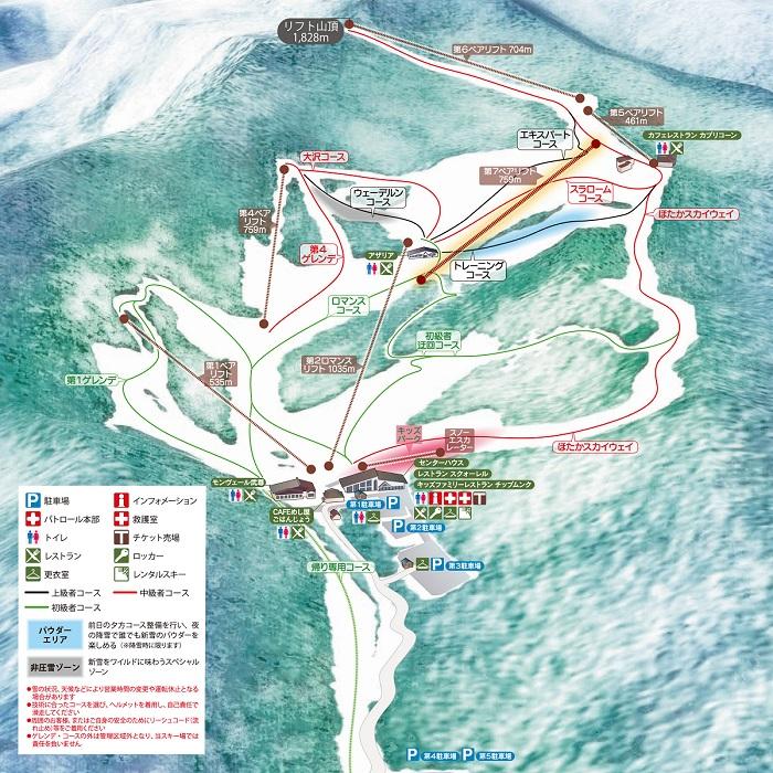 春スキーに行ってきた_a0074069_18261580.jpg