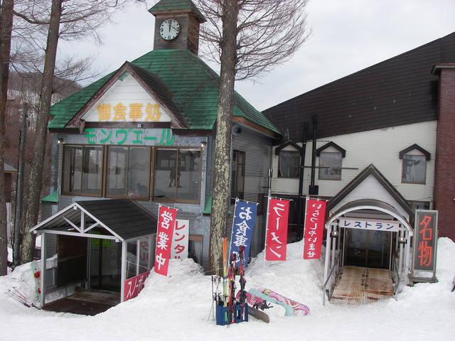 春スキーに行ってきた_a0074069_18284813.jpg