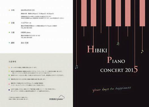 ピアノコンサート_c0310571_19105186.jpg