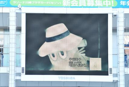 発売記念初日!ラゾーナ川崎ありがとう!!_e0261371_15565500.jpg