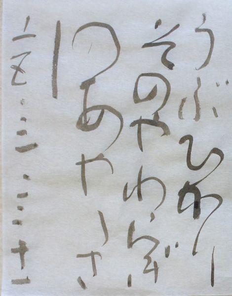 朝歌3月31日_c0169176_1358481.jpg