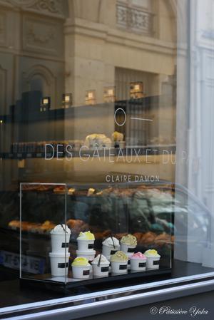 Paris 私のお気に入り ~パティスリー編~ 「des GATEAUX et du PAIN」_c0138180_20293938.jpg
