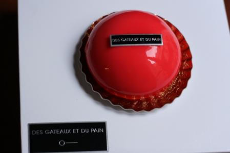 Paris 私のお気に入り ~パティスリー編~ 「des GATEAUX et du PAIN」_c0138180_20392748.jpg