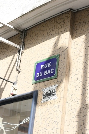 Paris 私のお気に入り ~パティスリー編~ 「ANGELINA」 _c0138180_2121777.jpg