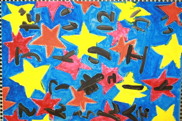 アトリエアキュート児童絵画教室新規生徒募集のお知らせ_e0228380_23461811.jpg