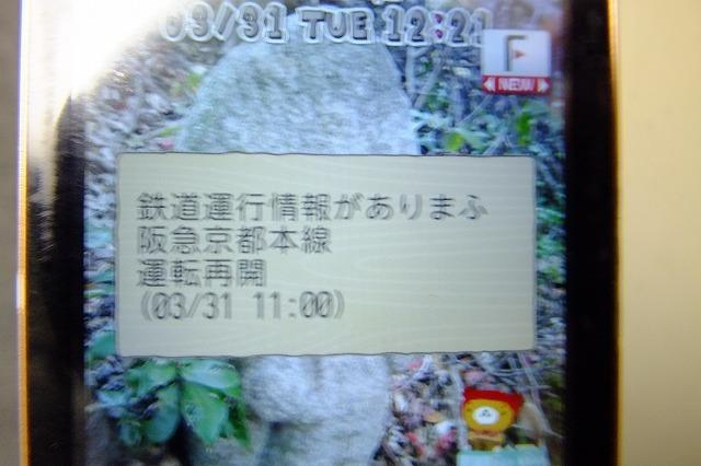 b0317485_15341695.jpg