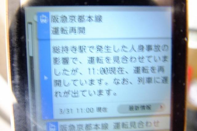 b0317485_15343912.jpg