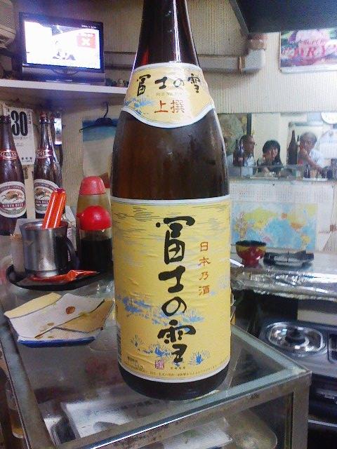 「富士の雪」と「ブルースハープ」_c0061686_6532088.jpg