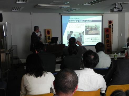 コミュニケーションプラザで、二宮社長が講演をしました_e0190287_1722930.jpg