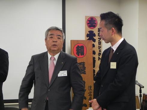 コミュニケーションプラザで、二宮社長が講演をしました_e0190287_185037.jpg