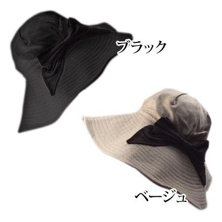 ーーおしゃれ!は、帽子!から~!ーー_d0060693_197134.jpg