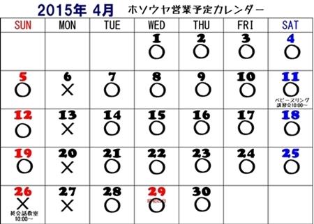 e0232505_06405035.jpg