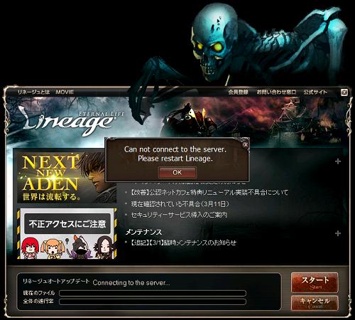 b0056117_3581441.jpg