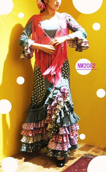 1点ものデザイナーズ衣装~NW2082~_b0142724_19194483.jpg