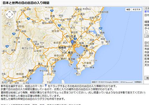 日本と世界の日の出日の入り時間_c0061727_17341120.jpg