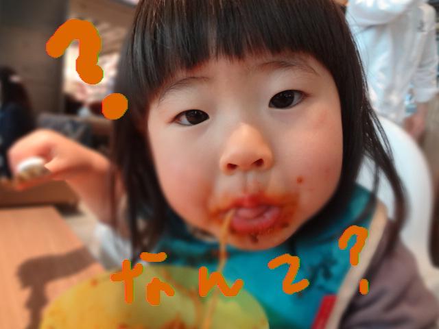 f0148927_20103630.jpg