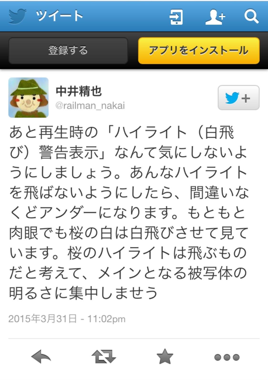 b0169630_15204847.jpg