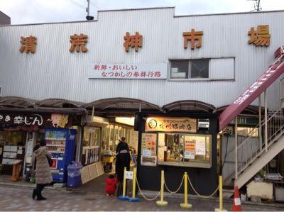 宝塚公演_d0246243_13415548.jpg