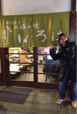 宝塚公演_d0246243_1342271.jpg