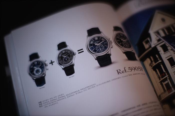 magazine #3_f0057849_11453925.jpg