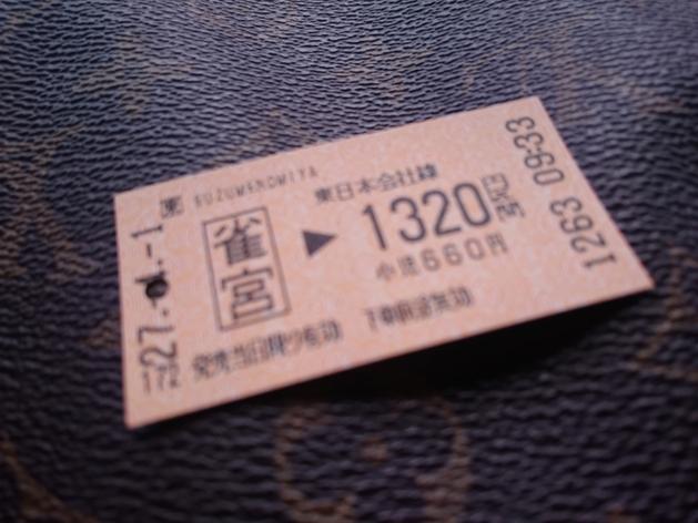 b0153550_9393445.jpg