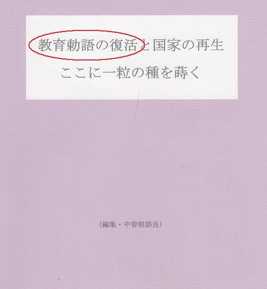 b0193252_1712212.jpg