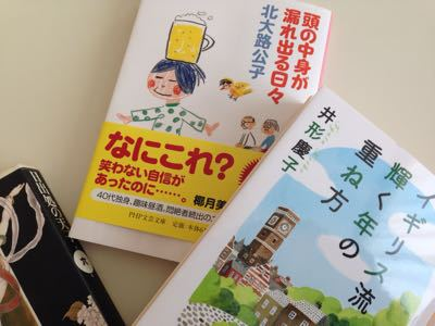 只今 乱読中〜入院生活_e0326953_21392339.jpg