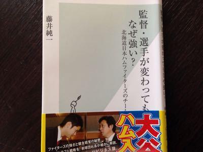 只今 乱読中〜入院生活_e0326953_21392467.jpg